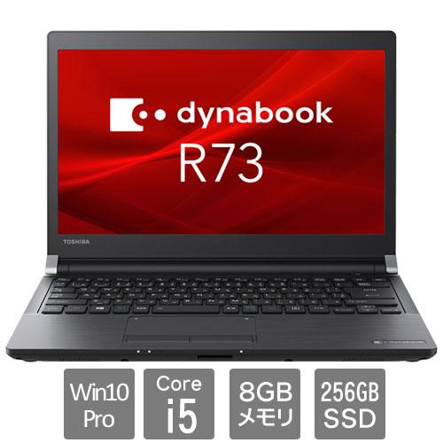 dynabook R73/N PR7BNEA44R7FC1