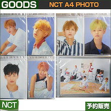 1. NCT A4 PHOTO / NCT POPUP ALBUM GOODS / 1809nct /1次予約 / 送料無料