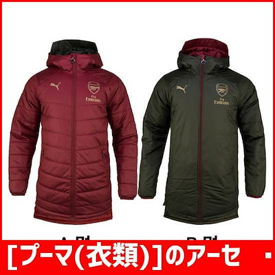 [プーマ(衣類)]のアーセナルFCリバーシブルベンチジャケット(75323807) / パディング/ダウンジャンパー/ 韓国ファッション