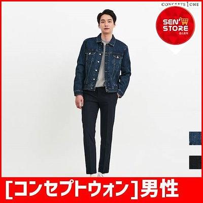 [コンセプトウォン]男性のデニムトゥロコジャケット(10078110) /ジャケット/デニムジャケット/韓国ファッション