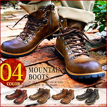 d997818095449  送料無料 メンズ ブーツ メンズブーツ マウンテンブーツ ショートブーツ ワークブーツ ヴィンテージ サイド