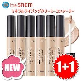 NEW! 1+1 [the saem] NEW ミネラルライジングクリーミーコンシーラー / 6色 /  韓国コスメ