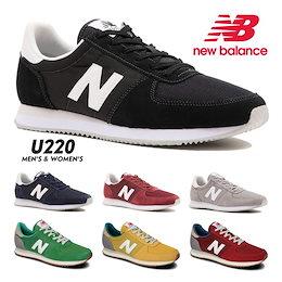 ニューバランス 新作 new balance 220 U220 レディース メンズ ユニセックス スニーカー カジュアル
