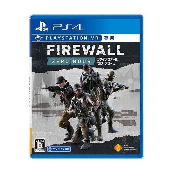 Firewall Zero Hour [通常版] [PS4]