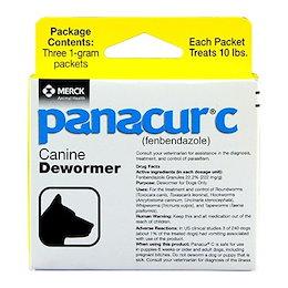 (犬 ヘルスケア) Panacur C Canine Dewormer Dogs 1 (3 Packets) Gram Each Packet Treats 10 lbs
