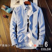 e69f0c9d4108 Tシャツ カジュアルシャツ ファッション 大きいサイズ メンズ シャツ メンズ カジュアルシャツ 長袖 シャツ メンズ シャツ