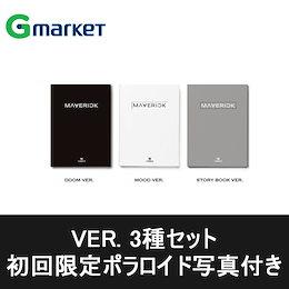 [予約] THE BOYZ 3rd Single Album MAVERICK 3種セット