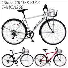 VIENTO 26型クロスバイク 外装6段ギア・前カゴ付 T-MCA266-43■26インチ自転車 かっこいい おしゃれ 通勤通学