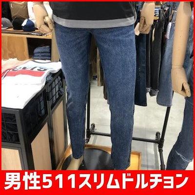 男性511スリムドルチョンジン04511-3090 /パンツ/マイン/リンデンパンツ/韓国ファッション