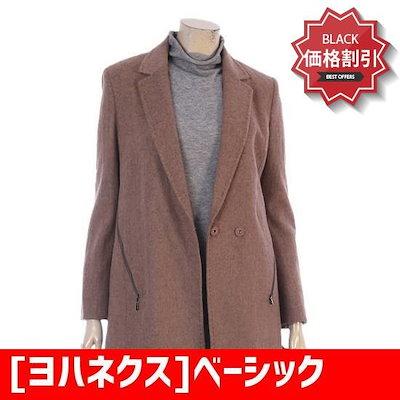 [ヨハネクス]ベーシックジッパーディテールジャケット(Z4A3J905/ベージュ) /テーラードジャケット/ 韓国ファッション