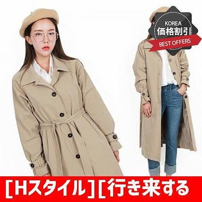 [Hスタイル][行き来するように/Hスタイル]GA/基本バーバリCT /ジャケット/テーラードジャケット/韓国ファッション