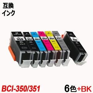 BCI-351XL+350XL/6MP+1BK 6色セット+黒1本 計7本 大容量 キャノンプリンター用互換インクタンク ICチップ付