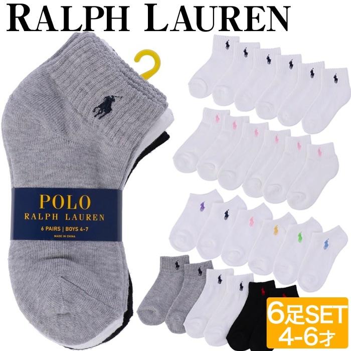 Polo Ralph Lauren Boy/'s White 6-Pack Sport Crew Socks