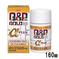 【第3類医薬品】【送料無料の5個セット】【興和】キューピーコーワゴールドαプラス 160錠