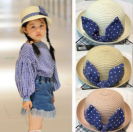e5716cc737fa3 麦わら帽子 子供用帽子 日よけ帽 春夏 可愛い 女の子 熱中症防止