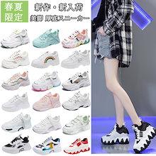 2021最安値 韓国ファッション 厚底スニーカー 靴 カジュアルシューズ 運動靴 キャンバスシューズ ランニング靴 韓国 スニーカー レディース 靴 男女兼用