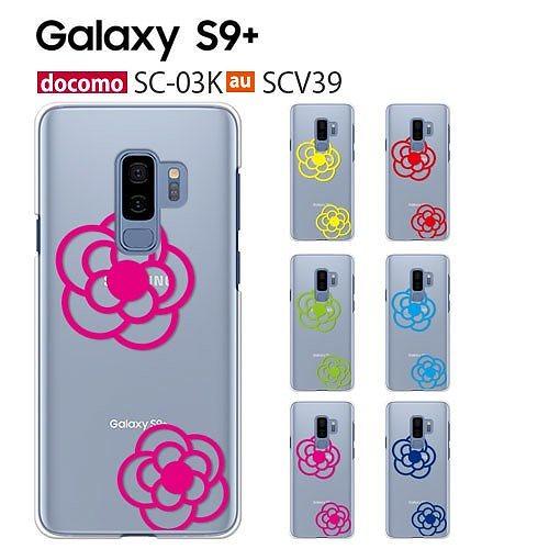 GalaxyS9 Plus 保護フィルム 付き Galaxy S9+ SCV39 ケース カバー SC-03K sc03k 耐衝撃 SCV38 SCV37 携帯カバーflower6