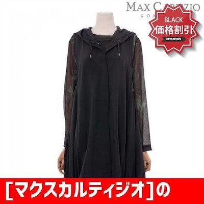 [マクスカルティジオ]の裾バンディングギョプフドゥベスト /ベスト・ジャケット/ 韓国ファッション