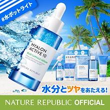 NCT127💛[Nature Republic 公式] 🌊新作🌊ヒアルロンアクティブ10ブルーカプセルセラム・化粧水・フォームクレンジング企画セット#水ポットライト