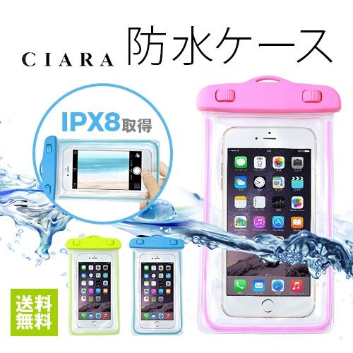 1万個以上販売!SALE 【送料無料】IPX8取得ケース スマホ 防水 ケース iPhoneX 8plus アイフォン ANDROID GALAXY XPERIA カバー スマートフォン tdm