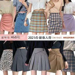 【3枚+1枚5枚+2枚】限定セール!絶対的な高品質!韓国ファッション 美脚ミニスカートサロペット入荷 チェック  気質修身スカート台形 ロングスカート プリーツスカート