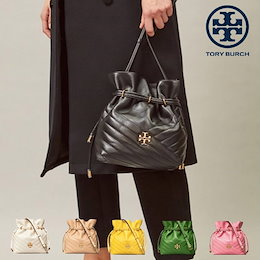 [TORYBURCH] KIRA CHEVRON MINI BUCKET BAG 64439