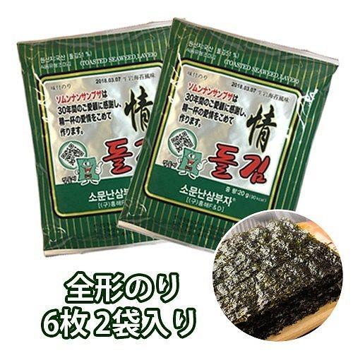 (14025x2)【ソムンナン 三父子】味付け海苔 「全形」6枚入り× 2袋 サンブジャのり 三父子のり 海苔 三父子 韓国海苔 サンブジャのり サンブジャ海苔 三父子のり 韓国のり