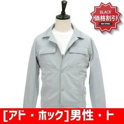 [アド・ホック]男性・トゥ・ポケットカジュアルジャンパーHT4UJ40 /野球ジャンパー/スポーティジャンパー/韓国ファッション