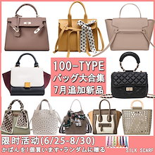 086fe72345 Qoo10 - 財布・ポーチの商品リスト(人気順) : お得なネット通販サイト
