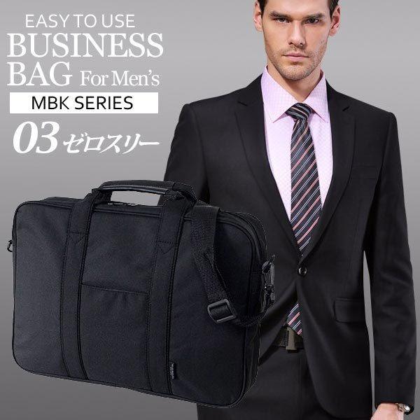 8 ビジネスバッグ レディース メンズ ビジネスバッグ A4 ビジネス 鞄 軽量 通勤 バッグ ショルダーバッグ 大容量 男性 女性 プレゼ