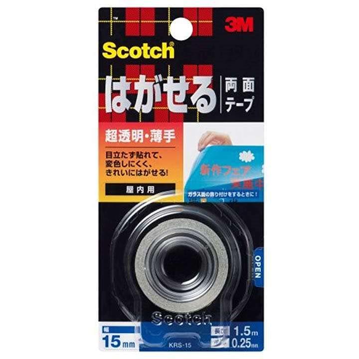 スコッチ はがせる両面テープ 超透明 薄手 15mm×1.5m[KRS-15](透明 15mmx1.5m)