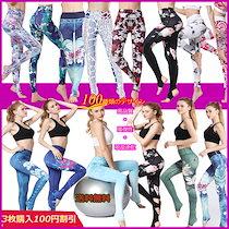 韓国ファッションスポーツパンツ吸汗速乾花柄 ヨガレギンスズボン 高弾性 プリントヨガロングパンツ フ
