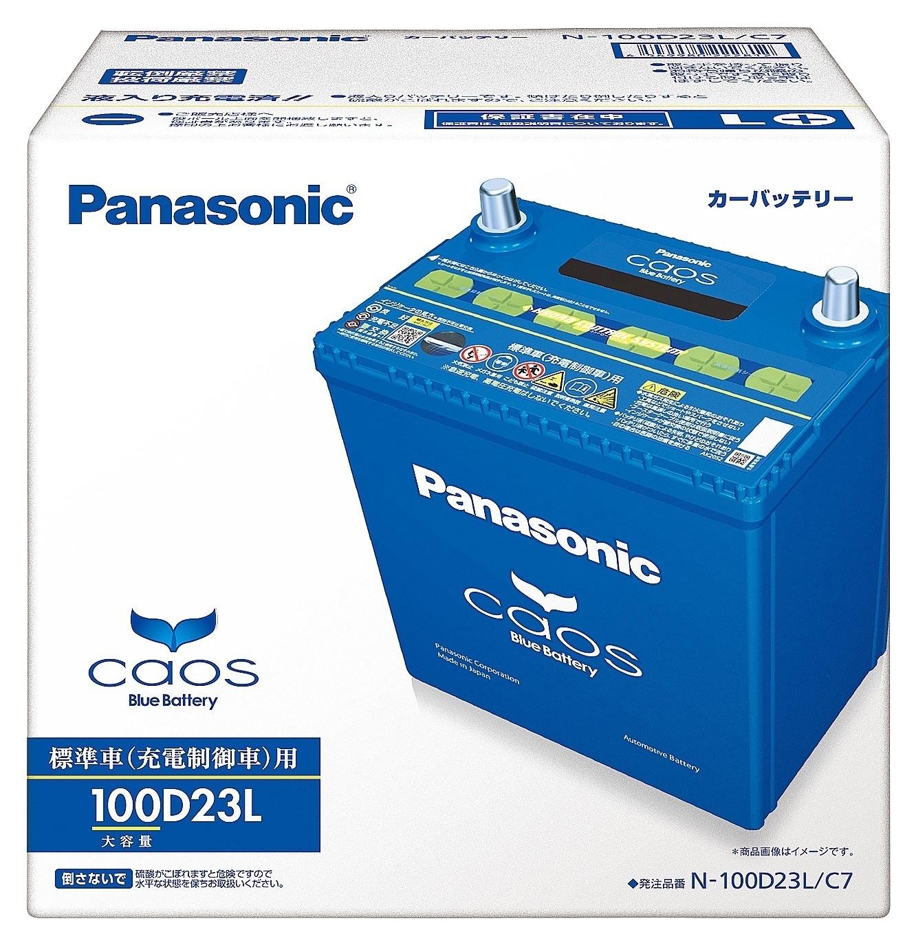 カオス N-100D23L/C7