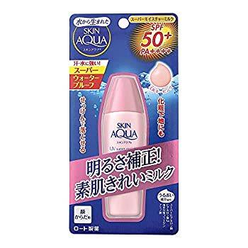 スキンアクア (SKIN AQUA) 日焼け止め スーパーモイスチャーミルク 潤い成分4種配合 水感ミルク ミルキーピンク (SPF50 PA++++) 40mL ※スーパーウォータープルーフ