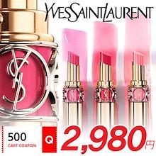 Yves Saint-Laurent ルージュ ヴォリュプテ シャイン 4.5g  イヴサンローラン 口紅 ROUGE VOLUPTÈ SHINE 混ぜても、重ねても、ぼかしても。YSL No.1人気リップ