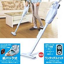 【送料無料】マキタ (makita) 充電式クリーナ【コードレス掃除機】紙パック式スティック型クリーナー [CL107FDSHW]