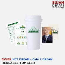 【日本国内発送】 NCT DREAM [06 REUSABLE TUMBLER - Cafe 7 DREAM] 公式 SM 1次予約 送料無料