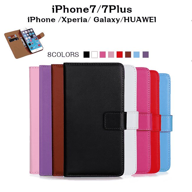 (DM)G17【送料無料】手帳型レザーケース iPhoneX/XS//XR/XsMax7/8/7Plus/8Plus/5/5s/6/6Plus/6s/6s Plus/Xperia Z4/Z5 Comp