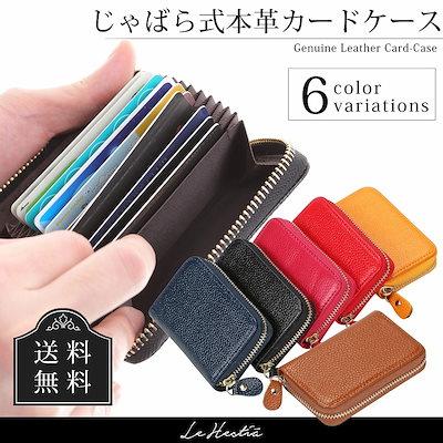 a672a1ba08 Qoo10 | クレジットカードのおすすめ商品リスト(Qランキング順) : クレジットカード買うならお得なネット通販