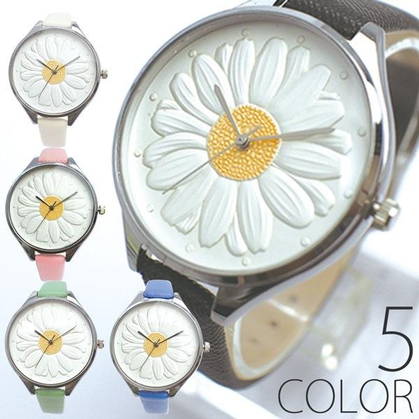 大きな一輪の花の文字盤がかわいいデザインウォッチ フラワーモチーフ レザーベルト SPST026 レディース腕時計 送料無料