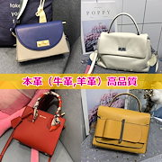 2677a4209493 Qoo10 - バッグ・雑貨の商品リスト(人気順) : お得なネット通販サイト