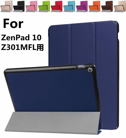 上質素材 ASUS ZenPad 10 Z301MFL用レザーケース手帳型/保護カバー/横開き/スタンドケース 軽量薄型/10.1型用手帳型/レザーケース/3つ折り/12色/上質管理番号:G440】