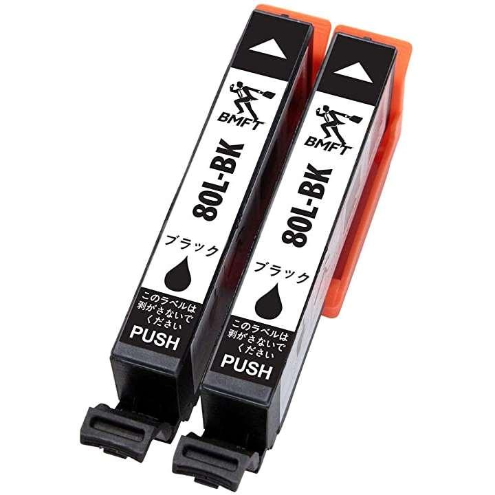 EPSON エプソン インクカートリッジ80 用互換インク IC6CL80L ICBK80L 残量検知機能付 新品IC 大容量 純正品 併用可能 黒・2個(1色(黒2個))