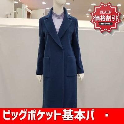ビッグポケット基本パクシ、ロングコートBRHAY26540 /ポコート/コート/韓国ファッション