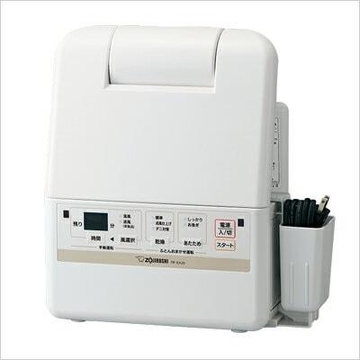 象印 RF-EA20 布団乾燥機 スマートドライ