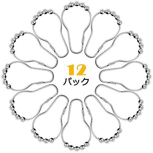 カーテンフック SENHAI カーテンレール フック カーテン用 カーテンリング ステンレスフック 止め金具 ステンレススチール 12枚セット