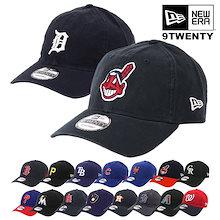ニューエラ キャップ メンズ レディース 帽子 9TWENTY NEW ERA NY CAP MEN S LADIES ローキャップ ヤンキース レッドソックス メジャーリーグ ベースボールキャップ