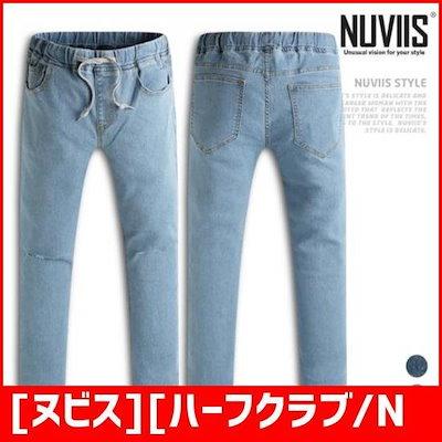 [ヌビス][ハーフクラブ/Nuviis]膝カッティングバンディングデニムパンツ(JM049LJR) /パンツ/マイン/リンデンパンツ/韓国ファッション