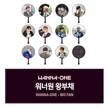 [送料無料] [ワナワン Wanna One] Therefore OFFICIAL GOODS Wanna One BIG FAN [予約]