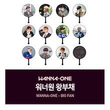 [送料無料] [ワナワン Wanna One] Therefore OFFICIAL GOODS Wanna One BIG FAN [予約]